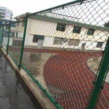 河北隔离网厂家 定做体育场防护网 运动场金属网