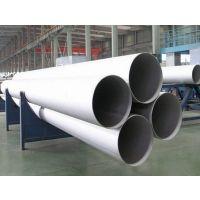 316L不锈钢管厂家最新价格