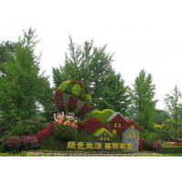 鑫森蕴艺雕长期定制大型景观雕塑造型 厂家直销 仿真假草坪植物制作