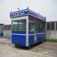 永州警务亭湖南厂家***-公路定制移动警务亭如何选购-咨询达弘工厂