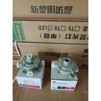 上海新黎明AH防爆接线盒系列新黎明接线盒厂家、新黎明接线盒价格