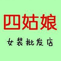 李开菊(个体经营)