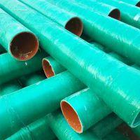 北京玻璃钢管厂家生产定制夹砂管工艺管mpp复合管拉挤缠绕管