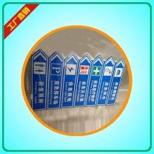 应急避难所标志牌价格、应急避难所标志规格、互通交通标识牌厂家