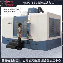 自动设备结构加工 CNC配件加工厂家