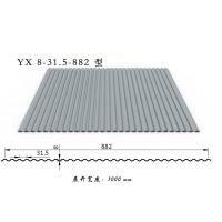 供应白山YX8-31.5-882彩钢墙面板热销特价