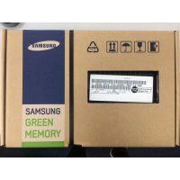 三星/Samsung 服务器内存条 8G 16G 32G 64G ECC/RECC/REG/纯ECC