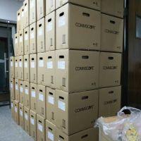 康普深圳得奖代理商,超五类CS24特价低价1500箱优惠