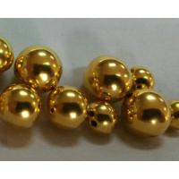 PTS-2511水溶性金银保护剂 防变色剂 抗氧化剂工艺