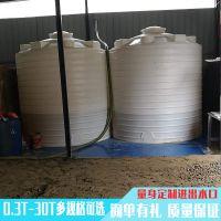 沅江塑料储存罐|2吨储水桶批发|塑料水箱加厚多少钱
