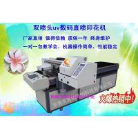 服装UV平板印花机彩印衣服印字logo 创业机器3D纺织t恤图案打印机