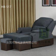 沐足沙发厂商- 龍钰家具 专注-沐足沙发厂商销售