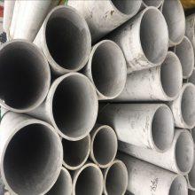 现货供应 船舶输油管道用20#酸洗钝化无缝钢管 45#酸洗磷化无缝管 遵义