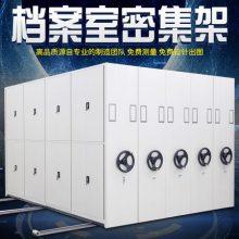 广州档案密集柜定做 手摇档案密集架搬迁服务 移动档案密集架维修