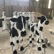 中山仿真玻璃钢奶牛雕塑摆件 花园景观园林动物户外工艺品 雕塑厂家