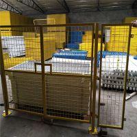 车间隔离网定做 车间安全栏 仓库防护隔离网