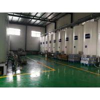 厂家直销优润通合成机油SL10W-40 1L/4L