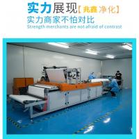 净化工程高效过滤器定制1170*1170*69过滤器厂家欢迎来电