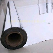 生产供应北京镜面地毯 婚庆镜面地毯 pet反光镜面地毯 镜子地毯