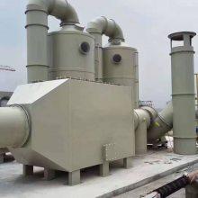 生产加工废气处理塔酸碱废气处理设备净化塔