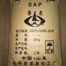 吸水树脂 SAP 高吸水性树脂 高分子吸水性树脂