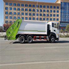 购买国六环卫道路保洁车 环卫垃圾清运车报价 徐工3吨挂桶车