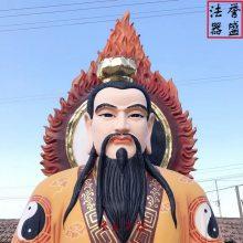 浙江道教三清神像_道教三清神像图片_太上老君神像厂家