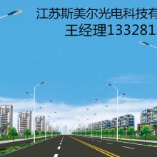 云南LED市电路灯生产厂家 220V市政路灯厂家直销
