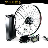 厂家直销36v250w电动自行车配件可带电池