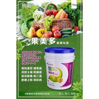 膨果微生物肥膨果微生物菌剂20L