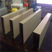 衡阳氟碳铝方通订做 3d木纹铝方通供应厂家