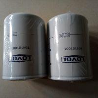 福田雷沃机油滤芯T64101001拖拉机挖掘机机油滤清器