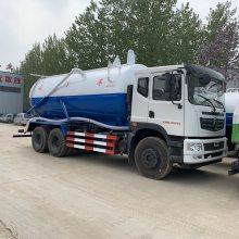 上海市20吨抽污车生产厂家 东风天龙淤泥吸污车价格表