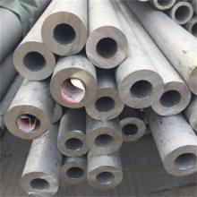 四川成都厂家直销45#无缝钢管 大口径厚壁薄壁无缝管 冷拔小口径无缝管
