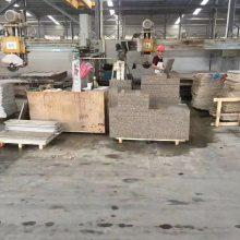 市政石材加工厂提供多种规格优质蘑菇石 地铺石 工程路沿石 加厚耐用型 图片多价格好