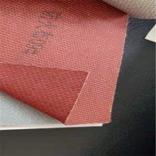 厦门涂胶防火布 05厚防火涂胶布价格 电气焊遮挡专用布