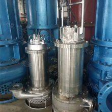 不锈钢自吸泵 耐腐蚀 防酸碱渣浆泵 耐高温化工泵