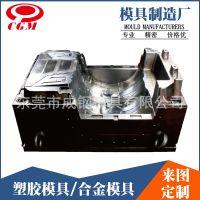 企石厂家制造 塑胶ABS模具加工 工艺品ABS注塑成型模具定制