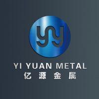 东莞市亿源金属材料有限公司