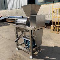 云南生产罗望子专用压榨机 LQ-1.5吨水果榨汁机 桃子打浆机鲁强机械