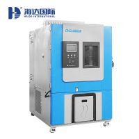 可程式恒温恒湿试验机(烤漆款)海达提供温度范围专业定制