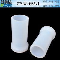 肇庆硅胶异形件精益求精 深圳乳白色空心圆柱型硅胶筒不变黄不退色 电热设备单孔圆筒形硅胶制品加工
