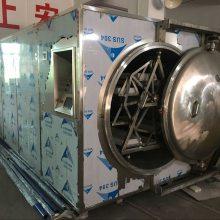 广州志雅大型微波真空干燥设备、真空微波干燥设备