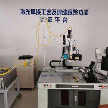 镭烁光电板式换热器激光焊接焊缝跟踪传感器LSTR系列