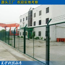 东莞绿色隔离网定做 菱形孔防护网 防爬 惠州物理隔离围墙