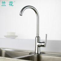 兰花卫浴 厨房混水龙头 菜盆冷热水龙头 厂家批发直供 LH8811