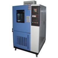 科辉GDW-100成都重庆高低温试验箱厂家