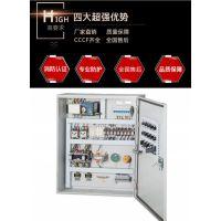 控制排烟风机设备37kw有AB签流向标供货证明CCCF认证