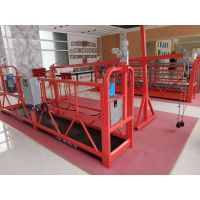 齐齐哈尔市需要电动吊篮出租,汇洋高空作业吊篮租赁价格低