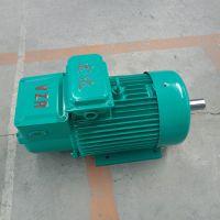 宏达电机厂家供应 YZR180L-6 15KW三相异步绕线电动机